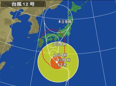 台風12号1