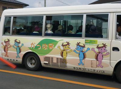 公共交通1
