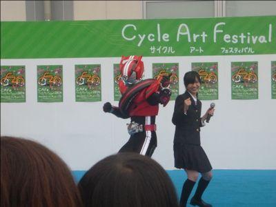 サイクル ア-ト フェスティバル1