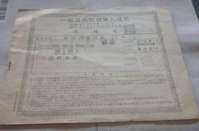 身分証明書1